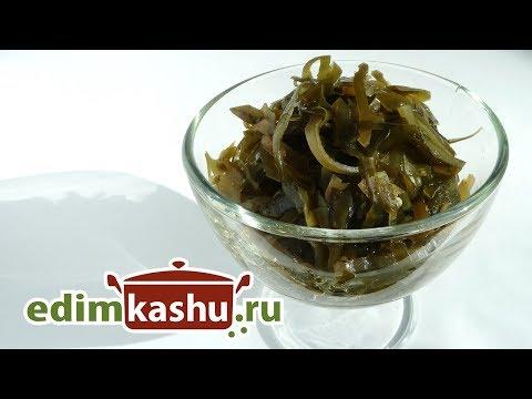 Как вкусно приготовить сушеную морскую капусту Sea Kale Kelp