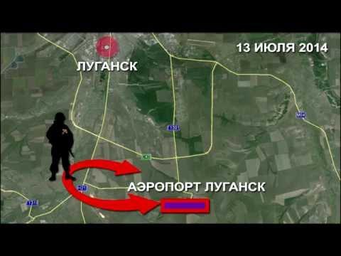 Боевые сводки Новороссии
