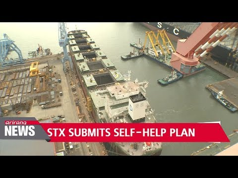 KDB to examine STX self-rescue plan