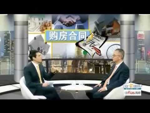 Attorney Fuqiang Zhang's Interview with Sinovision (Mandarin)