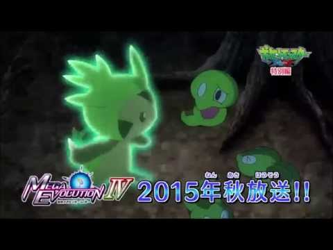Squishy Dog From Pokemon : Pokemon Mega Evolution Special 4 Trailer + Super Mystery Dungeon Screenshots Revealed 12 August ...
