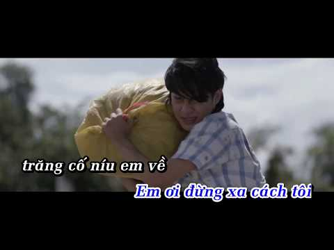 SÓNG GIÓ KARAOKE - JACK X K-ICM  [Official Video]
