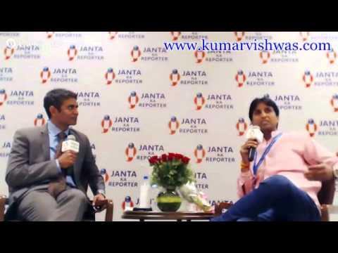 Kumar Vishwas Untold Stories