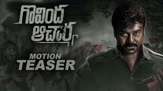 Megastar Chiranjeevi Govinda Acharya Official MOTION TEASER | #Chiru152 Motion Teaser | Wall Post