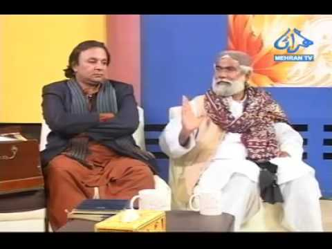 Sindh Agriculture University Tando jam Poetry By khalil khoso