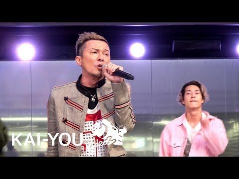 【LIVE】DA PUMP「if...」名曲を熱唱するISSA