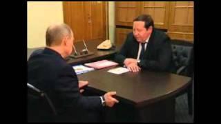 Рабочая встреча В.В. Путина и И.Ф. Михальчука(, 2010-12-14T14:24:43.000Z)