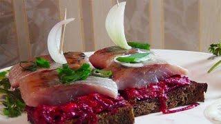 Отличная закуска-канапе со свеклой и сельдью  (Canapés with beets and herring )