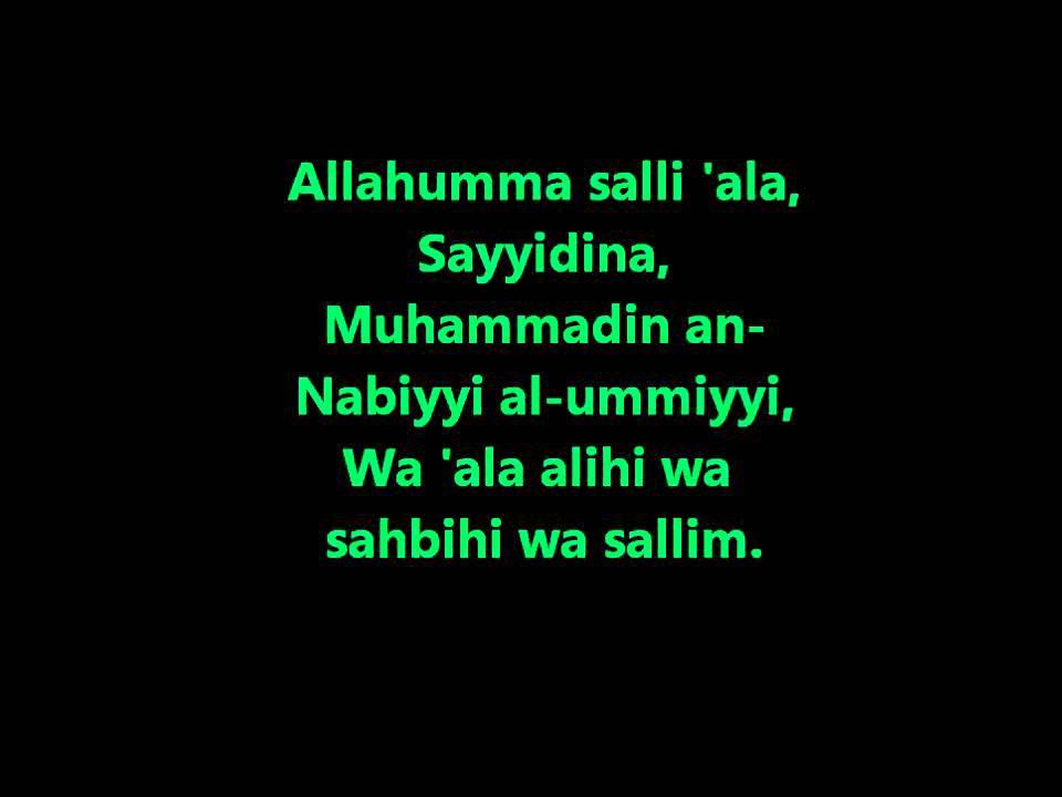 Sami Yusuf Supplication Lyrics