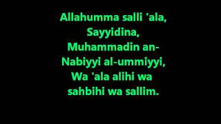 sami yusuf-supplication LYRICS