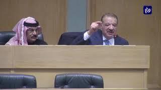 النواب يرفضون تعديلا يتيح تملك غير الأردنيين في البترا (16/2/2020)