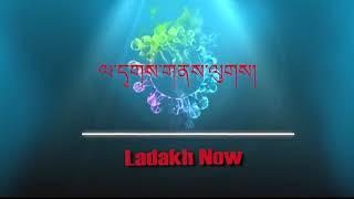 Ladakh Now 5th July 2020