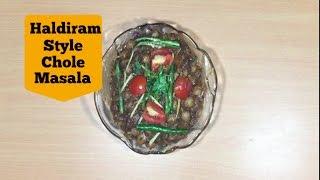 Haldiram Style Chole masala Recipe,,, हल्दीराम जैसे काले काबुली छोले  (Without Onion & Garlic) |