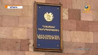 2018թվականի բյուջեն վտանգավոր ֆինանսական փաստաթուղթ է Վահագն Խաչատրյան