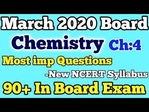 GSEB Std 12 Science Chemistry IMP Board Exam 2020 | Ch 4 IMP 2020 | Imp Std 12 Science Board
