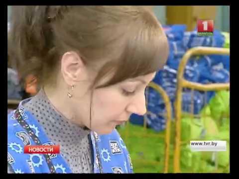 В Беларуси сегодня День работников легкой промышленности