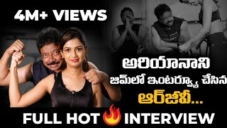 RGV  Full Bold Interview With Ariyana in Gym    Full Interview    RGV    Ariyana Glory    Ariyana