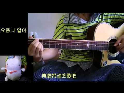 guitar lesson---- J rabbit