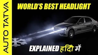 This is Future 🔥 🔥?? : Mercedes Benz DIGITAL LIGHT : How it works ? | Explained | Hindi