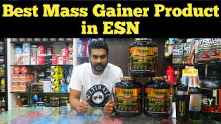 ESN Hyperbolic Mass Gainer | Best Mass Gainer Product in World | Protein Planet