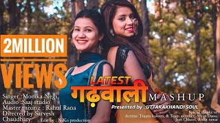 LATEST GARHWALI DJ MASH UP 2019 | MONIKA NEGI Ft. TRUPTA KUKRETI | UTTARAKHANDI SOUL