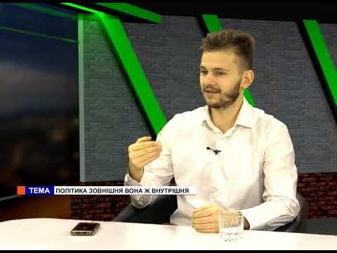 Медиа Информ: Ми (16.01.2019) Павло Ленець. Політика зовнішня, вона ж і внутрішня