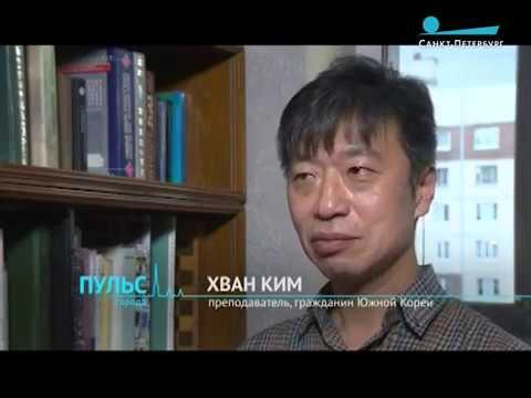 Русские корейцы о жизни в России и конфликте Северной и Южной Кореи