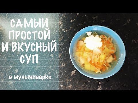 Суп в мультиварке для малышей