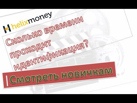 Автошкола ОСТО МАИ - Автошкола цена обучения 31000 рублей
