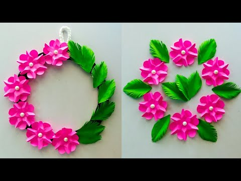 Wall hanging craft ideas /Simple and beautiful Paper flower wall hanging / Diy paper flower hanging