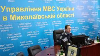 Видео ПН: Седнев о разоблаченных наркокланах(13 марта 2014 года Николаевская милиция разоблачила три семейные клана, занимавшихся сбытом наркотиков в..., 2014-03-13T15:31:59.000Z)