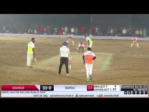 DAPOLI VS DIGHODE / SARPANCH CHASHAK 2018/ KASALKHAND/ FINAL DAY