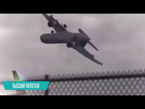 Невероятное видео как такое возможно