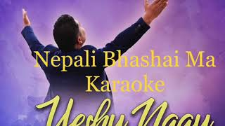 Nepali Bhashai Ma Karaoke