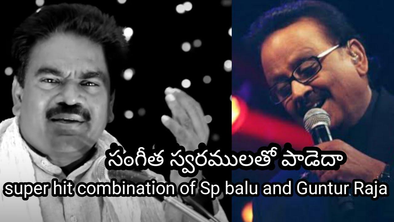 Sangeetha swaramulatho padedaa ll latest Telugu Christian Song ll Guntur Raja ll Sp balu