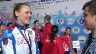 Алина Михайлова - победитель первенства Европы