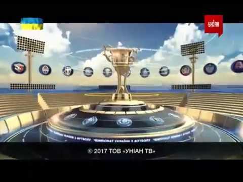 Днепр - Сталь Каменское 0:0 видео