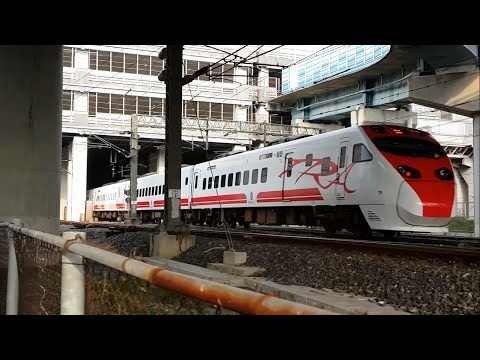TRA TEMU2000 Puyuma Express Fastpass at Zuoying (Oct.20.2016)