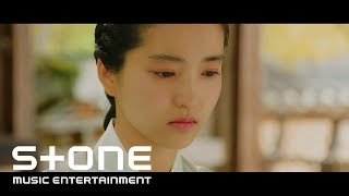 Ost Part 7 Hyunsang Ha Becoming The Wind Mv