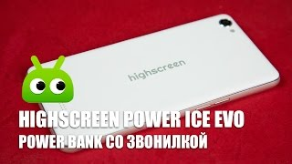Обзор Highscreen Power Ice Evo