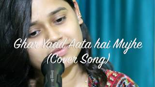 Hello all ! dedicating this song on women's day to the out in world. be strong and keep shining life. download mp3 of cover song: htt...