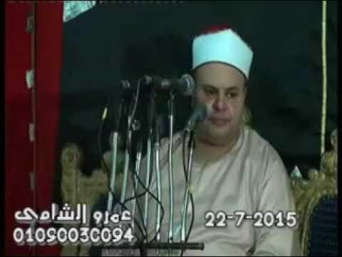 الشيخ صديق محمود المنشاوى الشورى والقصار 22=7=2015
