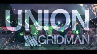 【SSSS.GRIDMAN】UNION/OxT をヲタ芸で表現してみた Light Dance