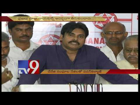 Pawan Kalyan thanked by Handloom Weavers for offering to be their Mascot - TV9