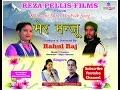 Mer Manju kumaoni audio songs free download mp3|singer Ganesh chandra agri & Meghna Chandra|