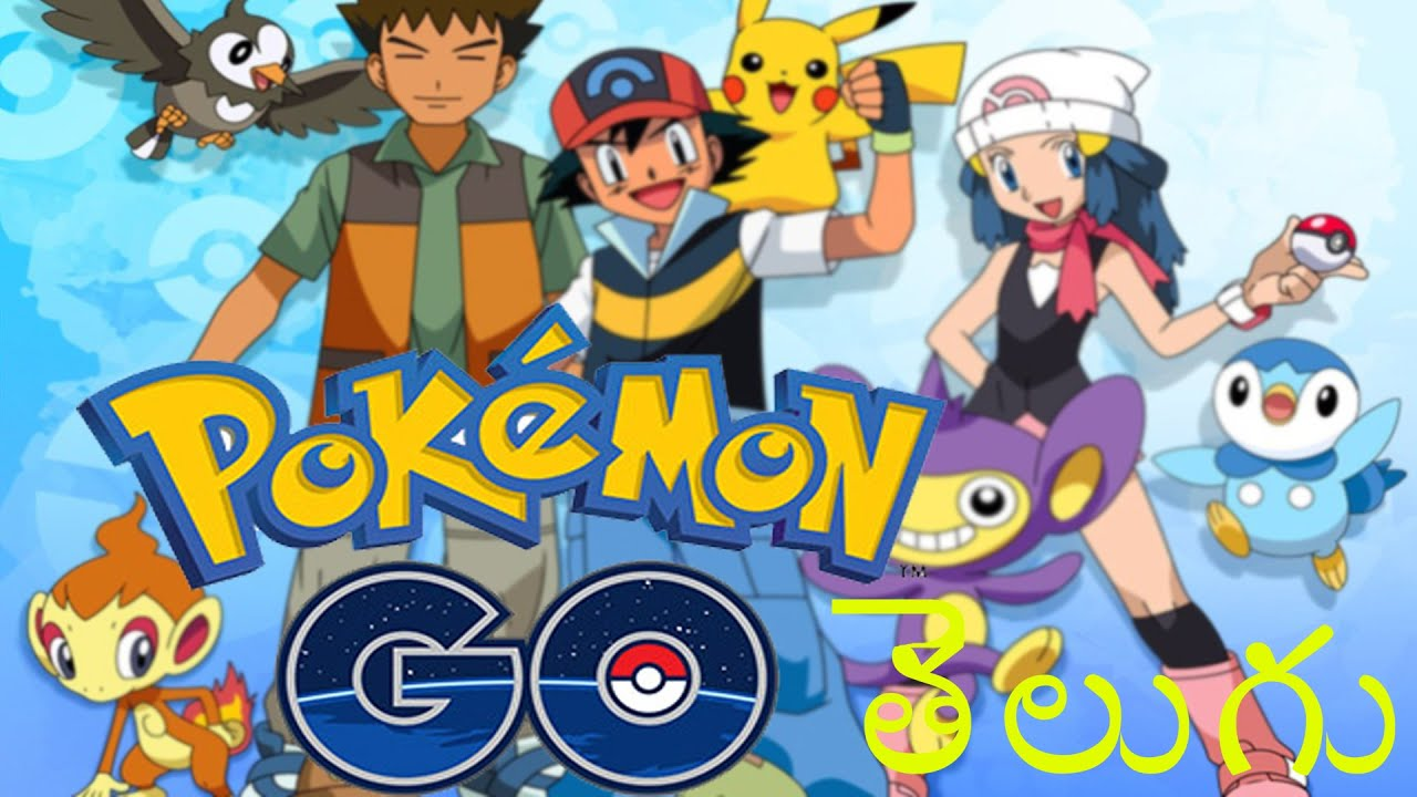 How To Install And Play Pokemon Go In Telugu [telugu Droid ]