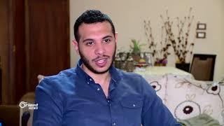 شاب سوري مقيم في مصر ينشئ تطبيقا تعليميا من منزله