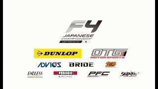 2018 FIA-F4 JAPANESE CHAMPIONSHIP trailer