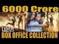 Tiger Zinda Hai |  Box Office Collectionis | Salman Khan | Katrina Kaif