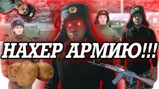 🔥Армия России 2019 ! Причины не служить в армии!🔥
